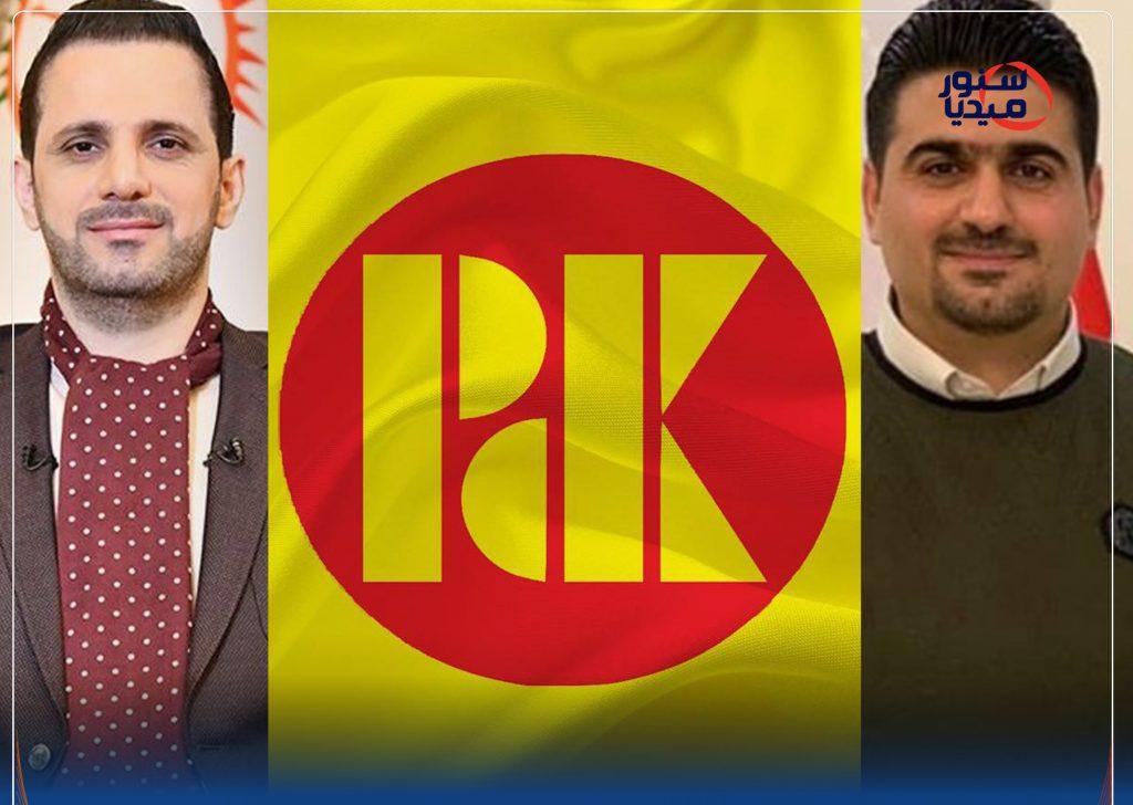 نهوهی نوێ و پارتی ڕێككهوتوون بۆ گهڕانهوهی كازم فاروق بۆ پهرلهمانی كوردستان