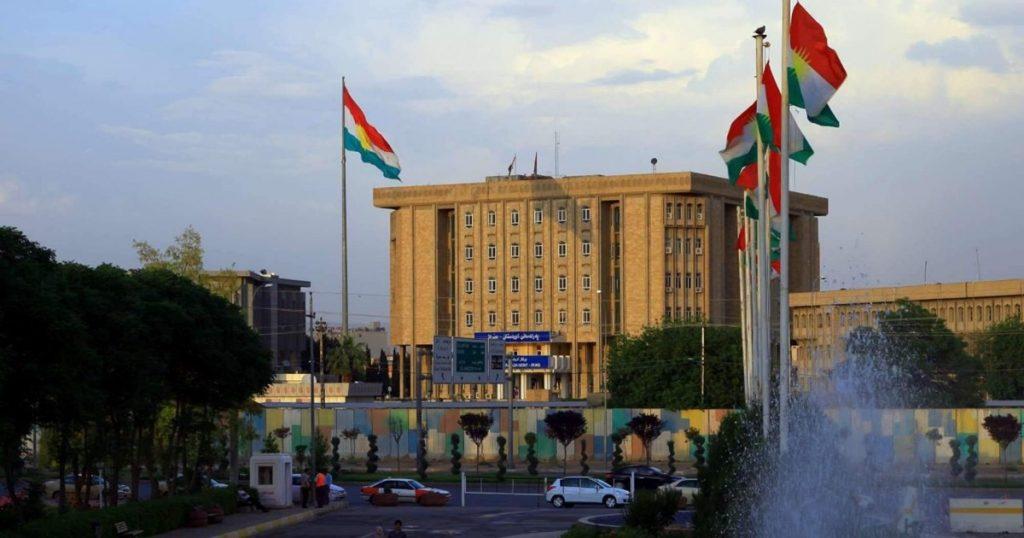 كارنامهی دانیشتنی سێشهممهی پهرلهمانی كوردستان راگهیهندرا